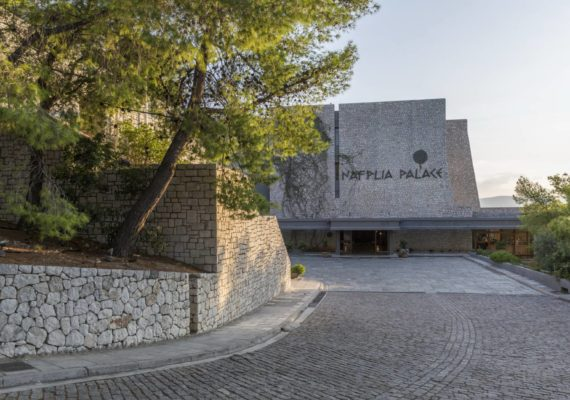 Grecotel Nafplia Palace, Пелопоннес (фото)